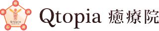 Qtopia 癒療院|オステオパシー・整体・カイロプラクティック